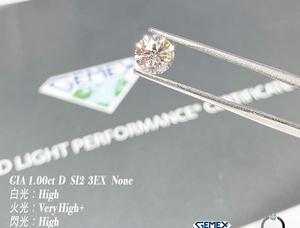 1.00ct D SI2