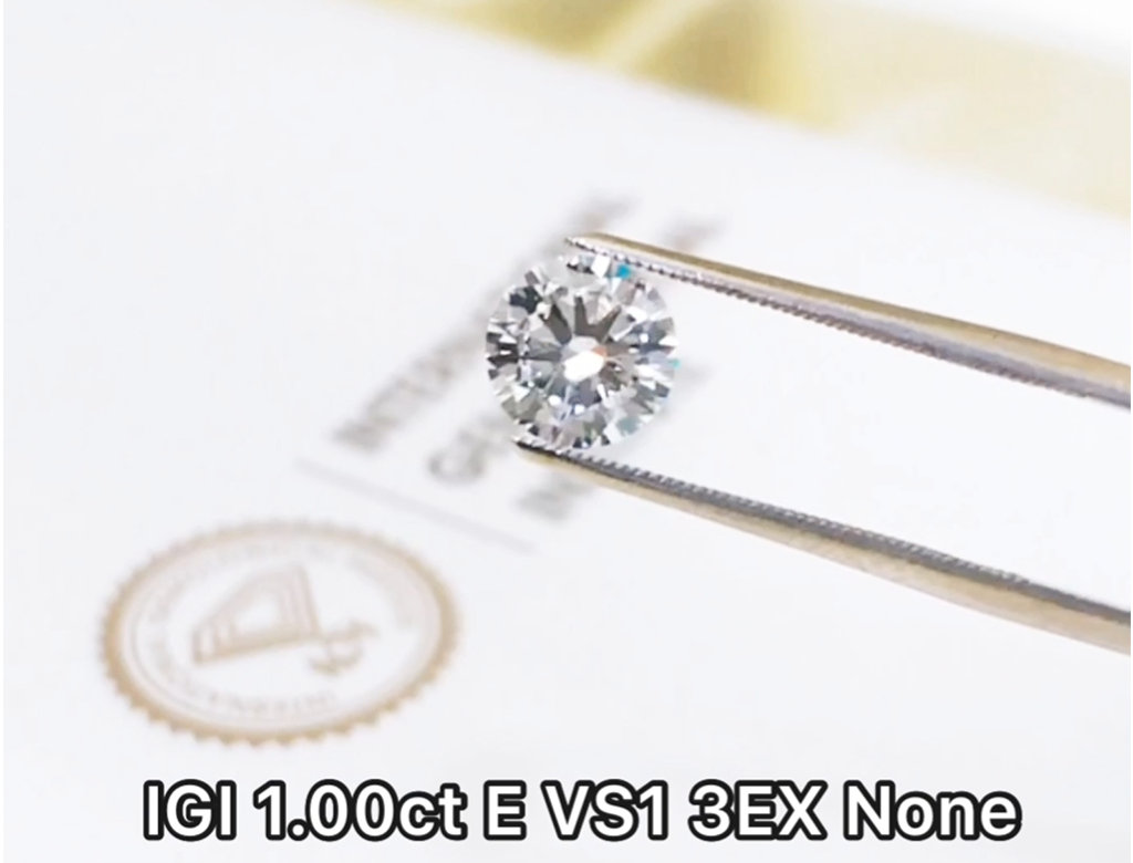 IGI 1.00ct E VS1