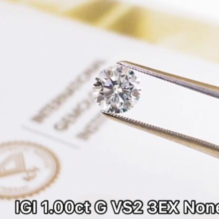 IGI 1.00ct GVS2