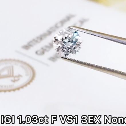 IGI 1.03ct FVS1