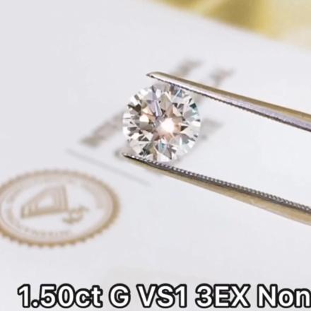 IGI 1.50ct G VS1