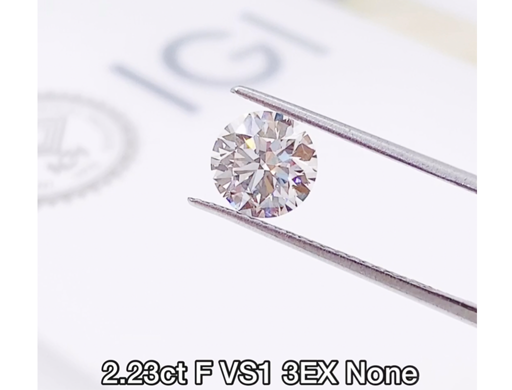 IGI 2.23ct F VS1 3EX