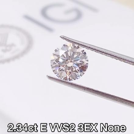 IGI 2.34ct E VVS2