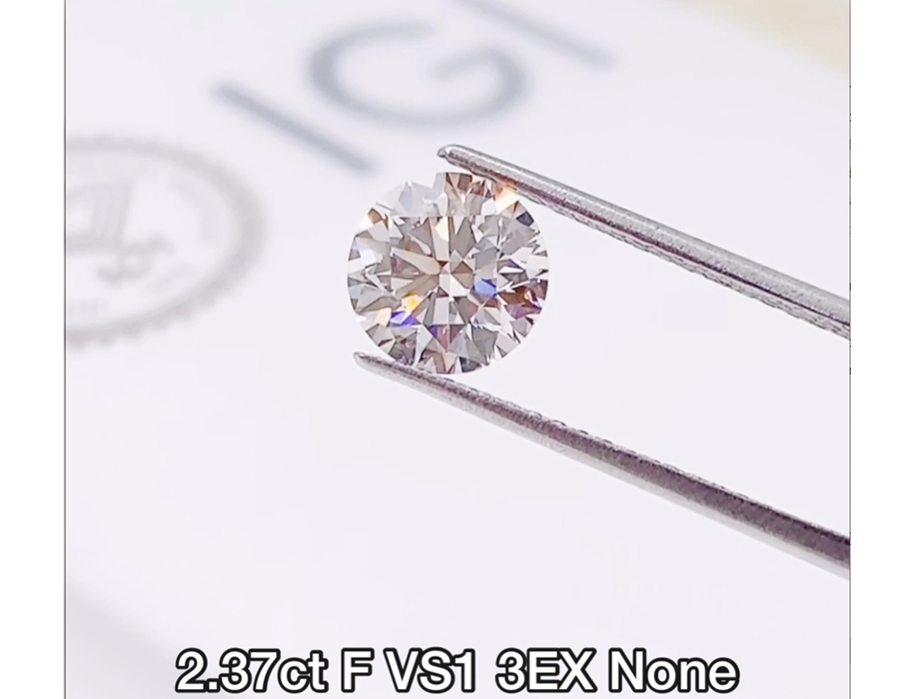 IGI 2.37ct F VS1