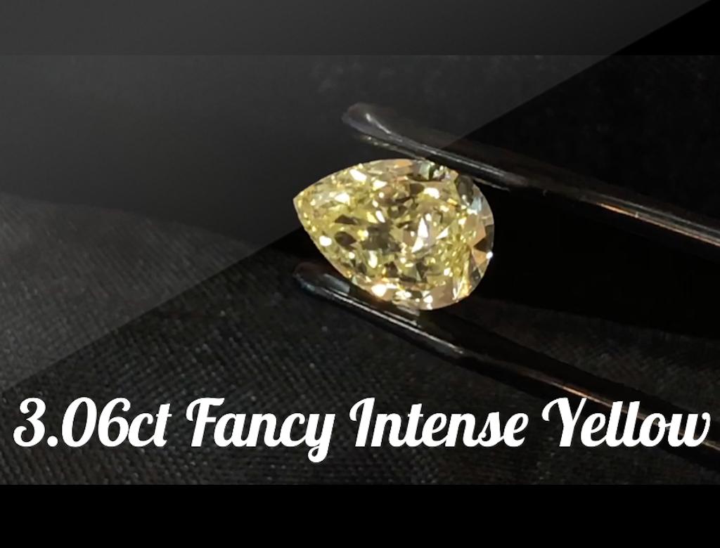 3.06ct黃色彩鑽石