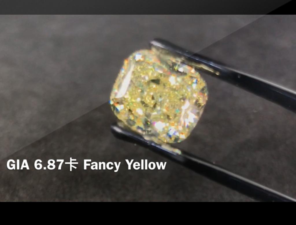 6.87ct黃色彩鑽石