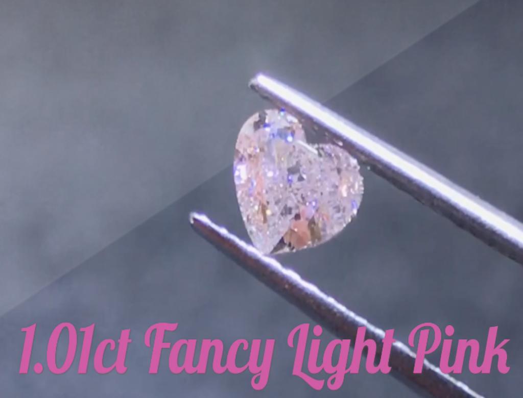 1.01ct粉紅彩鑽石