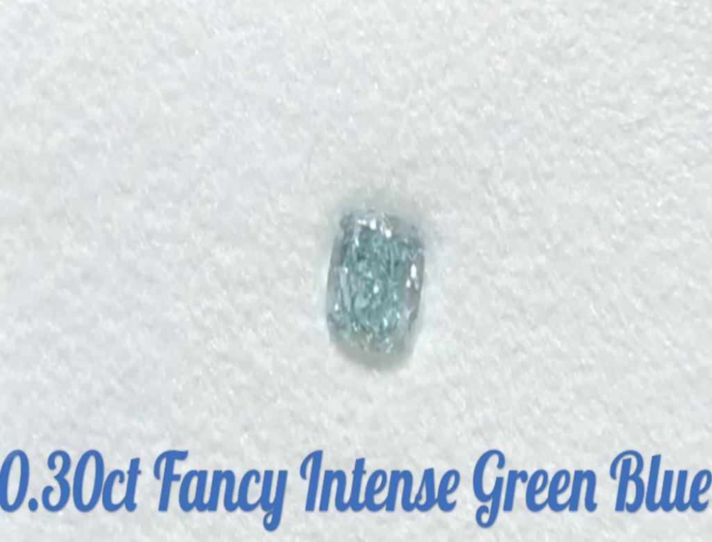 0.30ct綠藍彩鑽石