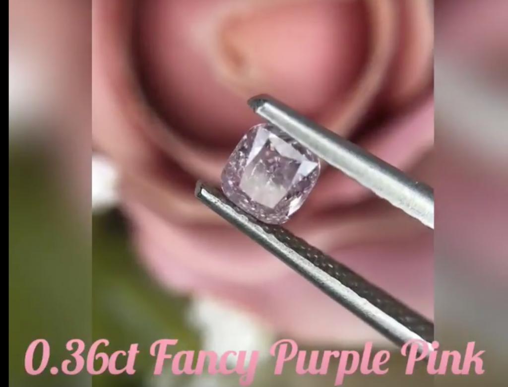 0.36ct紫粉彩鑽石