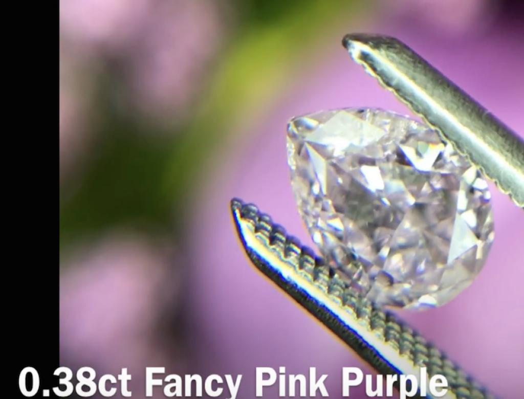 0.38ct粉紫彩鑽石
