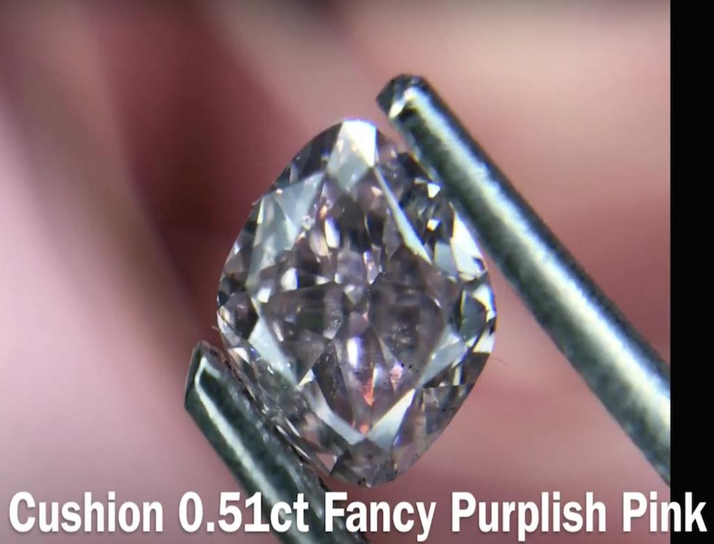 0.51ct紫粉紅鑽石