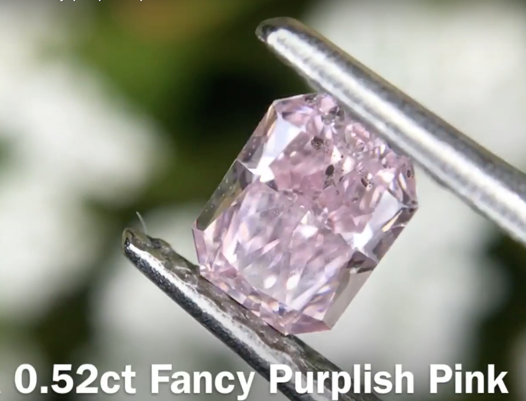 0.52ct紫粉色彩鑽石