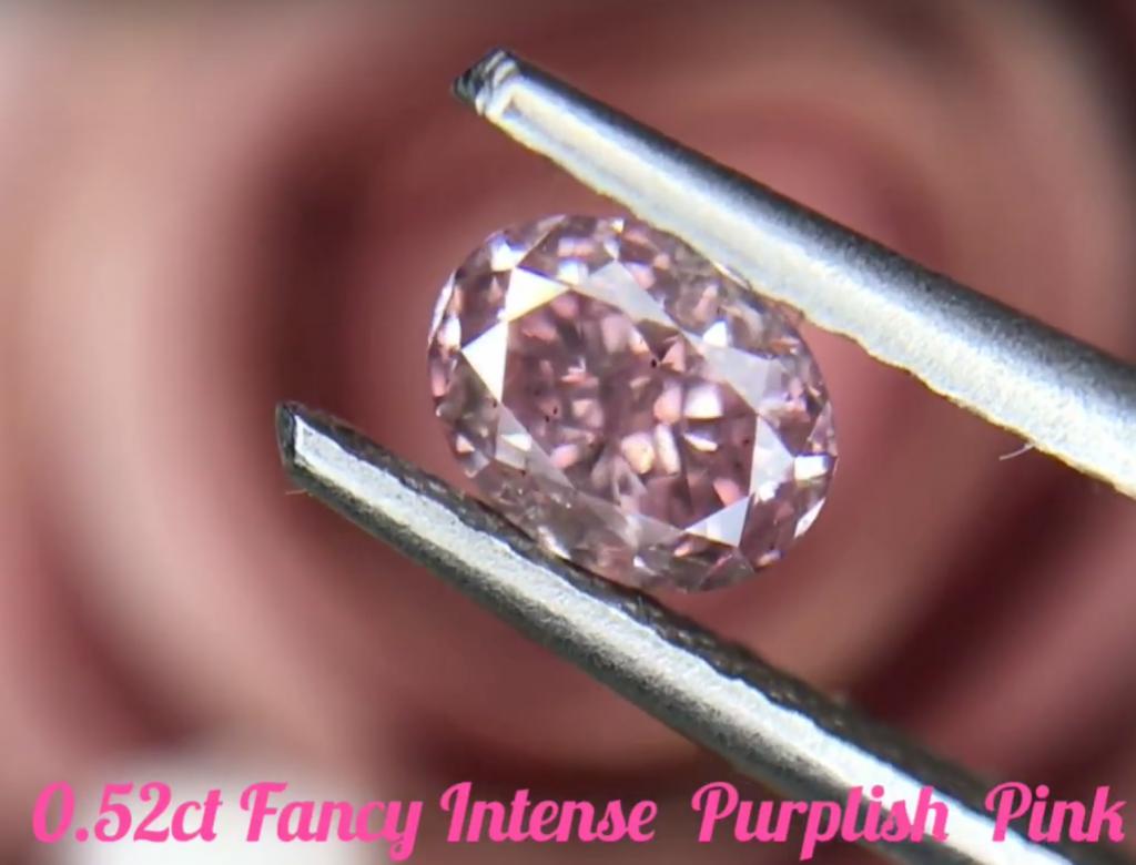 0.52ct紫粉紅彩鑽石