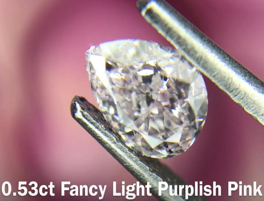 0.53ct紫粉紅鑽石