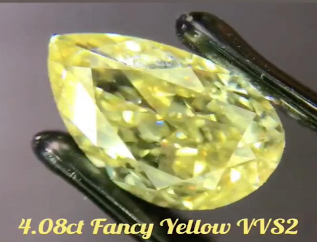 4.08ct黃色彩鑽石