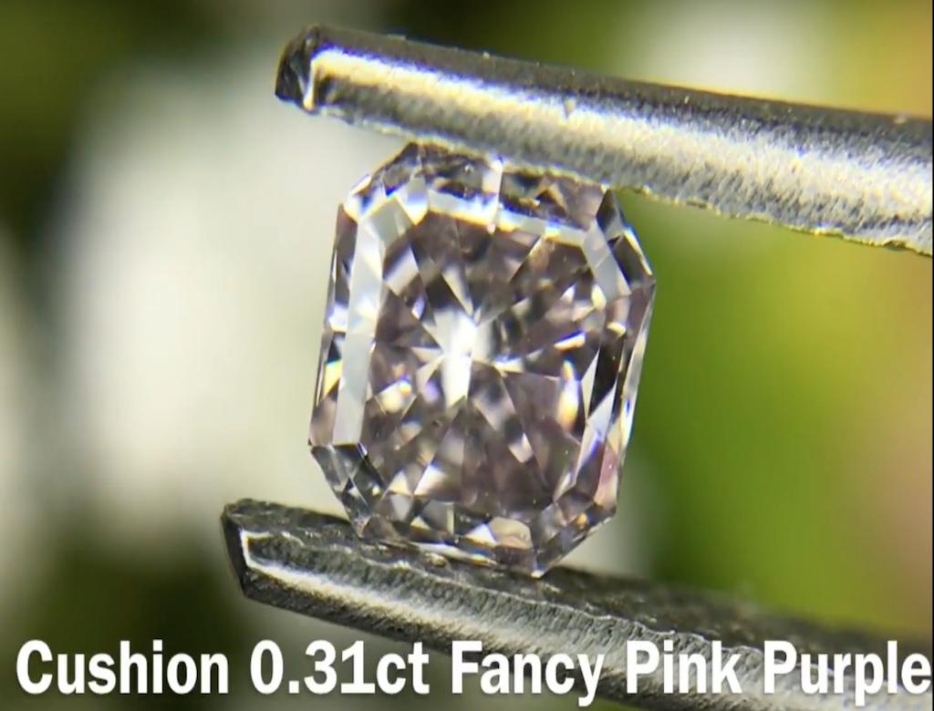 0.31ct粉紅紫彩鑽石