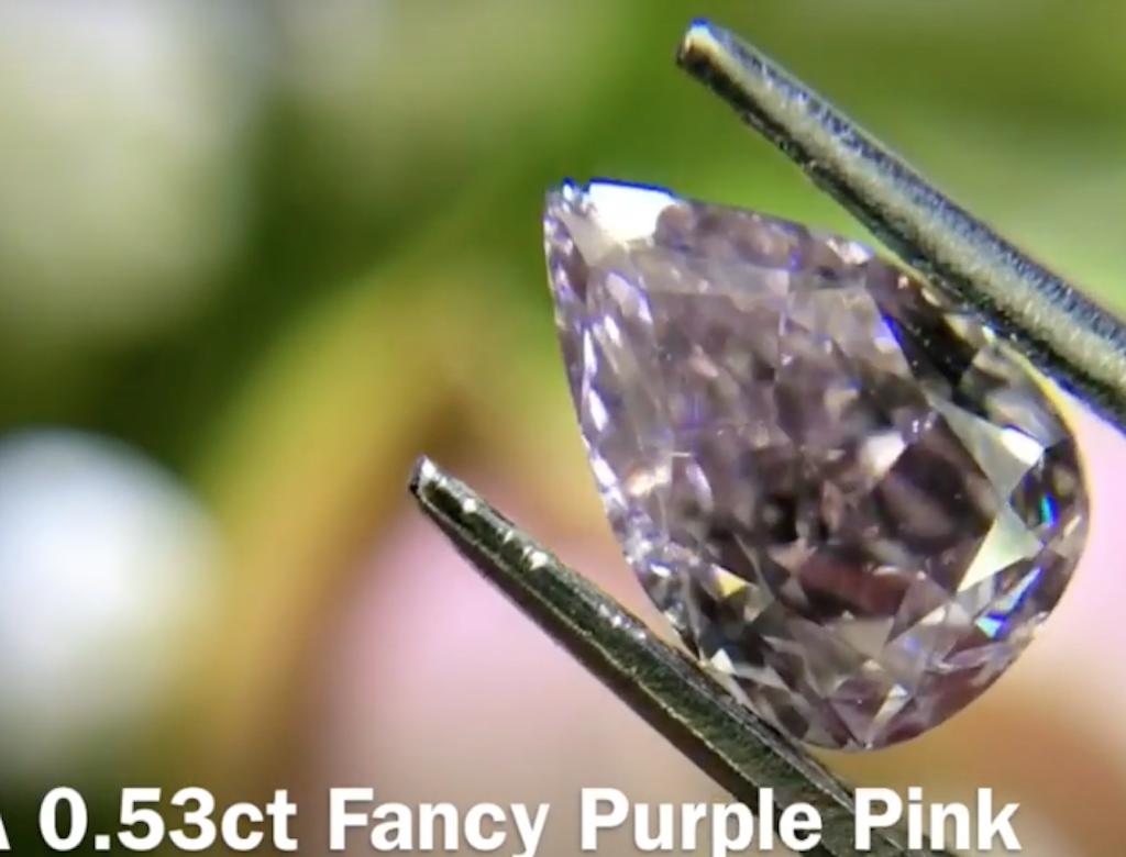 0.53ct紫粉紅鑽