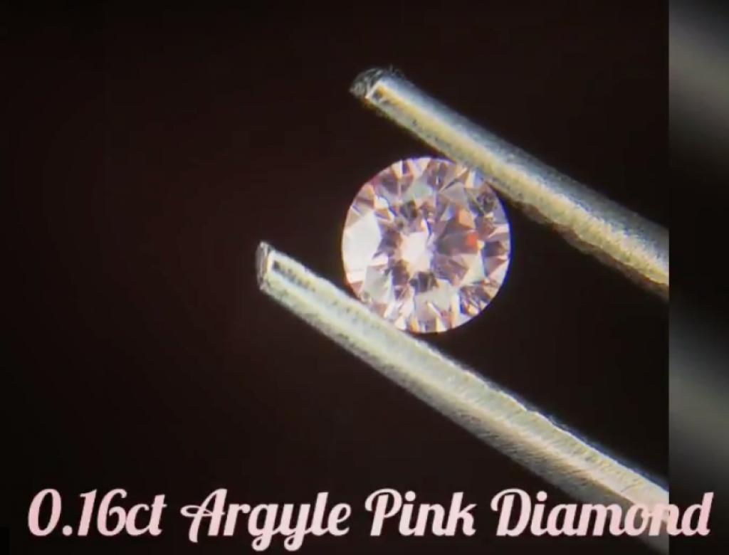 0.16ct粉紅彩鑽石