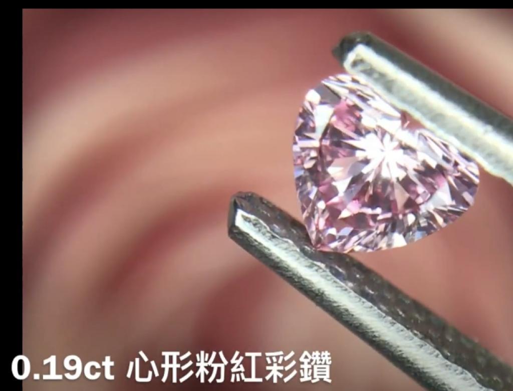 0.19ct粉紅色彩鑽石