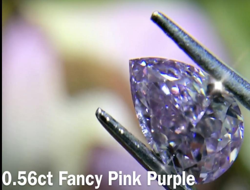 0.56ct粉紅紫色彩鑽石