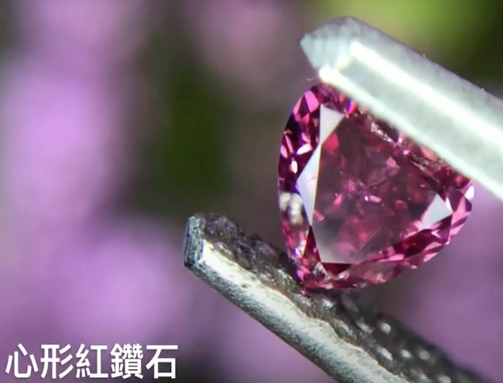 0.11ct紅色彩鑽石